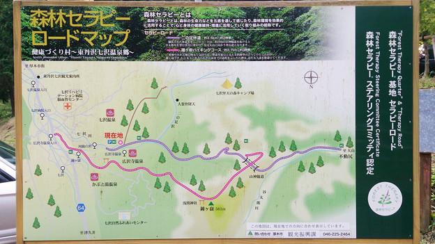 神奈川県厚木市 鐘ケ嶽地図