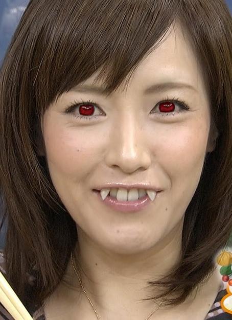 吸血鬼コラ