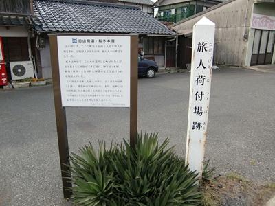 saigoku17-85