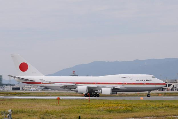 Photos: D300s_20151015_339 日本国政府専用機5@美保基地