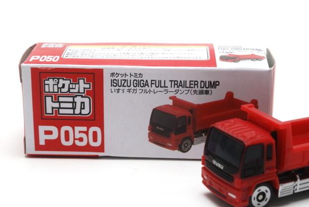 タイトー_ポケットトミカ いすゞ ギガ フルトレーラーダンプ(先頭車) ISUZU GIGA FULL TRAILER DUMP_006
