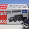 Photos: タカラトミー_トミカ Toyota LAND CRUISER 70 トヨタ ランドクルーザー 70_007