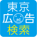 2013 adsearch_banner
