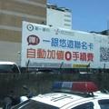 写真: s2013_0711-1119_DSCF2900バス移動
