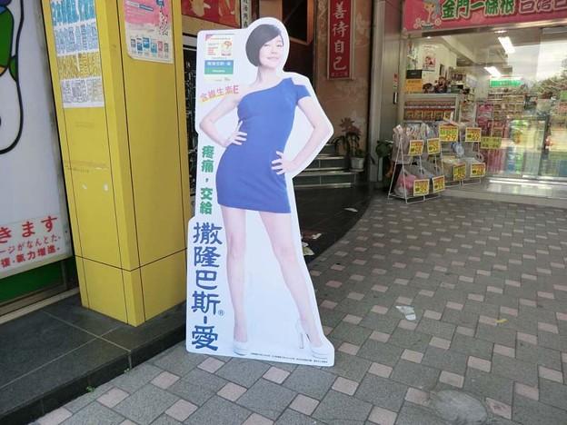 s2013_0711-1134_CIMG2499昇恒昌免税店