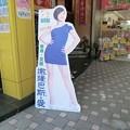 写真: s2013_0711-1134_CIMG2499昇恒昌免税店