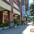 写真: s2013_0711-1137_CIMG2505昇恒昌免税店