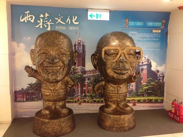写真: s2013_0711-1145_IMG_5283昇恒昌免税店