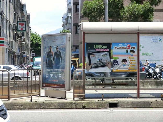 s2013_0711-1147_CIMG2510昇恒昌免税店