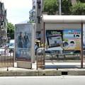 写真: s2013_0711-1147_CIMG2510昇恒昌免税店