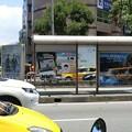 写真: s2013_0711-1147_CIMG2511昇恒昌免税店