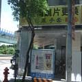 写真: s2013_0711-1208_DSCF2905バス移動