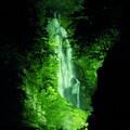 Photos: 光る滝