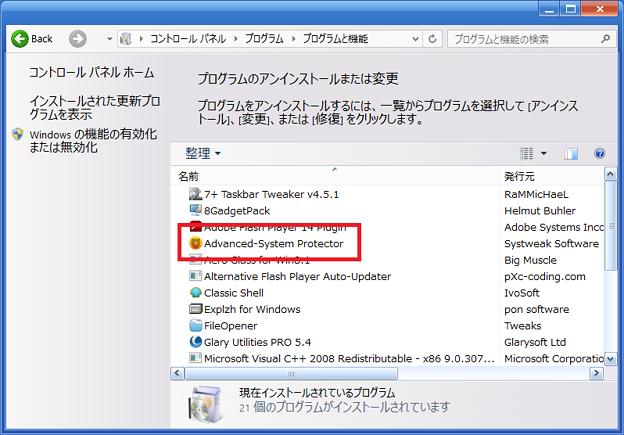 file-opener5