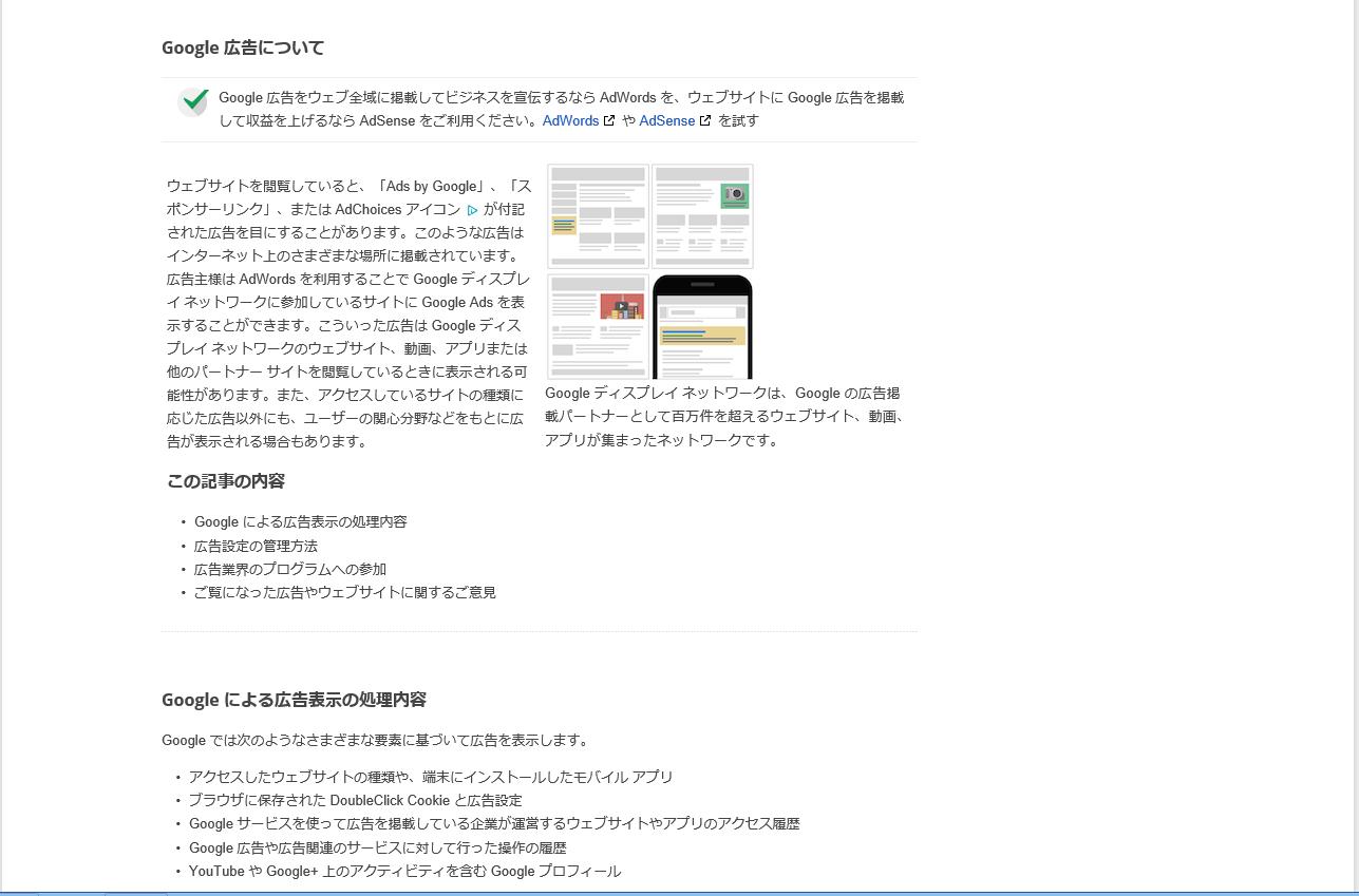 http://art17.photozou.jp/pub/119/2912119/photo/208964004_org.v1417597516.png