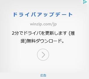 http://art17.photozou.jp/pub/119/2912119/photo/208964007_org.v1417513116.png