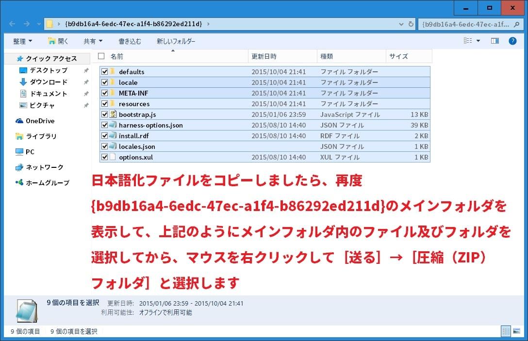http://art17.photozou.jp/pub/119/2912119/photo/228683754_org.v1444012997.jpg