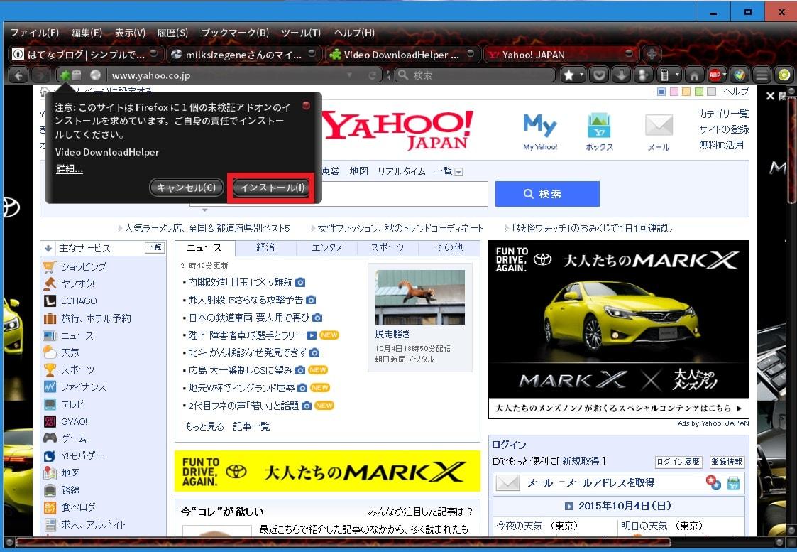 http://art17.photozou.jp/pub/119/2912119/photo/228683787_org.v1443967858.jpg