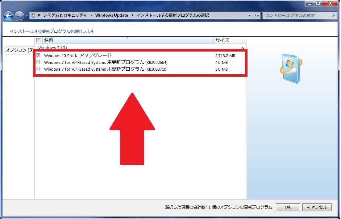 http://art17.photozou.jp/pub/119/2912119/photo/229031743_org.v1444649956.jpg