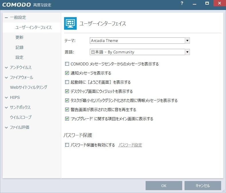 http://art17.photozou.jp/pub/119/2912119/photo/229579867_org.v1445788761.jpg