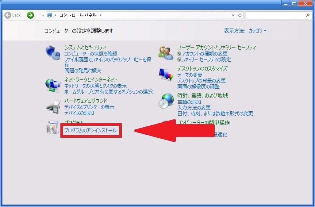 http://art17.photozou.jp/pub/119/2912119/photo/229965367_org.v1446551624.jpg
