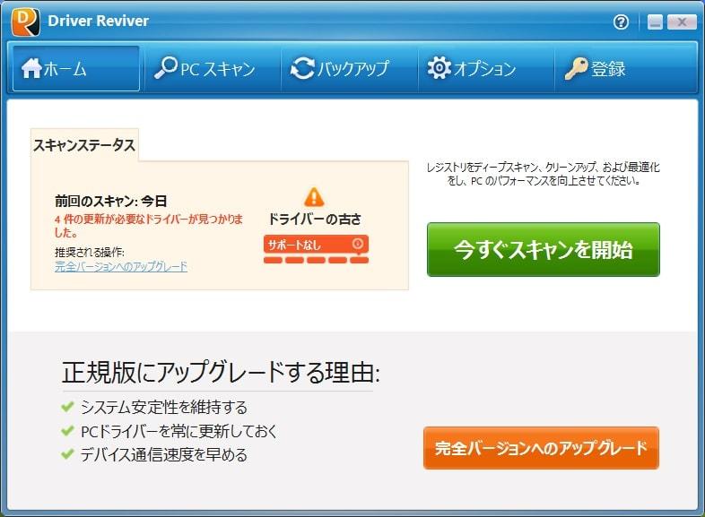 http://art17.photozou.jp/pub/119/2912119/photo/230114821_org.v1446878987.jpg