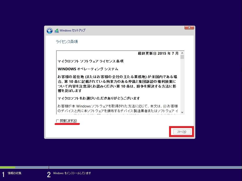 http://art17.photozou.jp/pub/119/2912119/photo/231198467_org.v1449353470.jpg