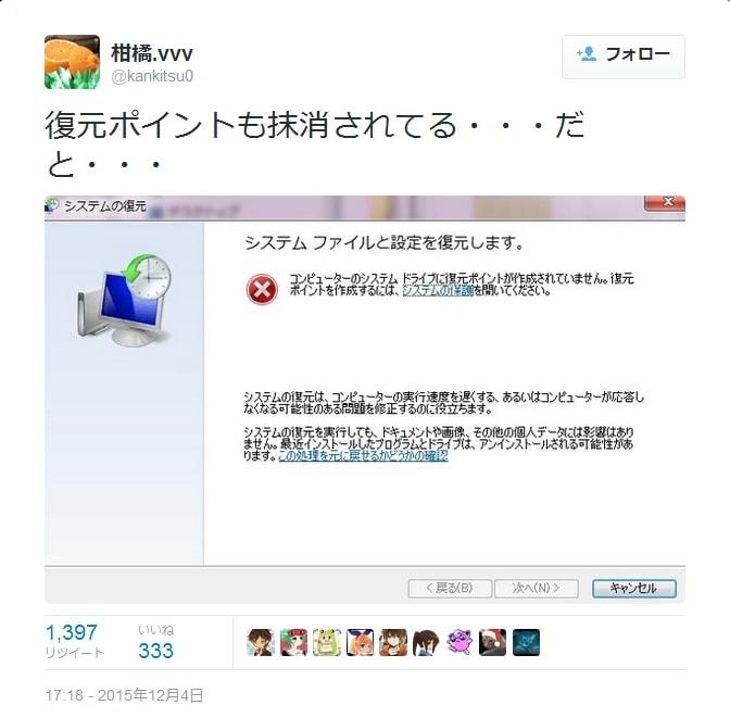 http://art17.photozou.jp/pub/119/2912119/photo/231310403_org.v1449574081.jpg