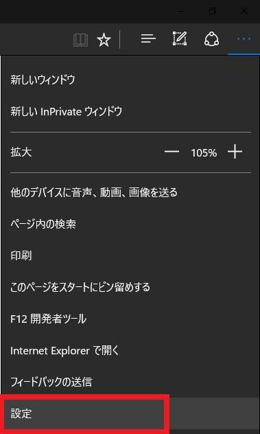 http://art17.photozou.jp/pub/119/2912119/photo/231487137_org.v1450052229.jpg