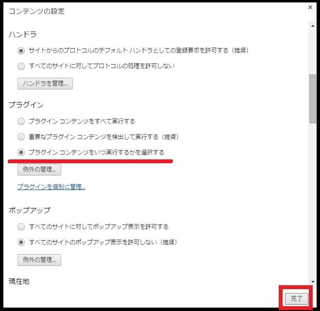 http://art17.photozou.jp/pub/119/2912119/photo/231496408_org.v1450072088.jpg
