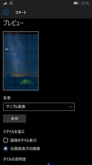 http://art17.photozou.jp/pub/119/2912119/photo/231526615_org.v1450208538.jpg
