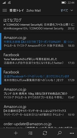 http://art17.photozou.jp/pub/119/2912119/photo/231526633_org.v1450444464.jpg