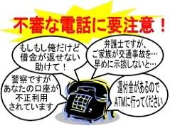 http://art17.photozou.jp/pub/119/2912119/photo/231642625_org.v1450522133.jpg