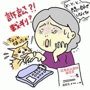 http://art17.photozou.jp/pub/119/2912119/photo/231642627_org.v1450522140.jpg
