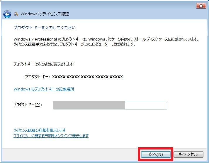 http://art17.photozou.jp/pub/119/2912119/photo/233135966_org.v1454684611.jpg