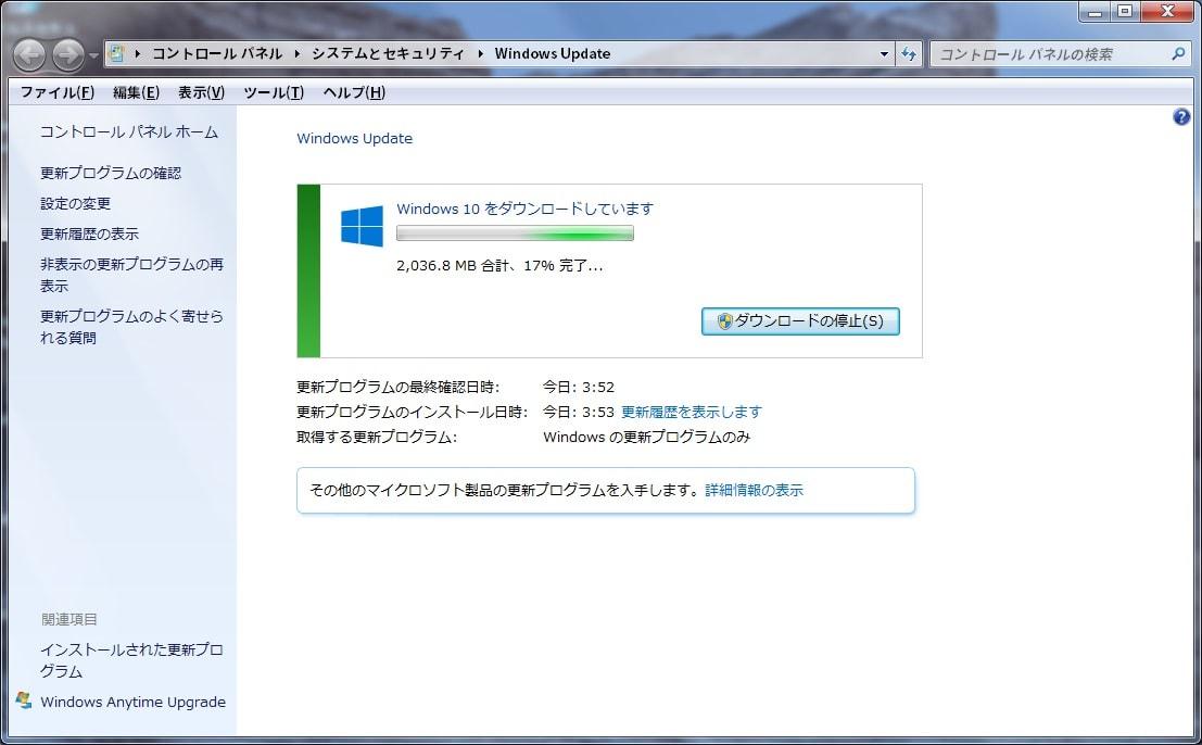 http://art17.photozou.jp/pub/119/2912119/photo/233170192_org.v1454803356.jpg