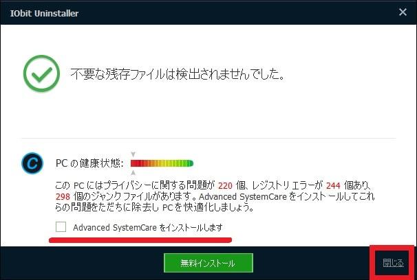 http://art17.photozou.jp/pub/119/2912119/photo/233293488_org.v1455173917.jpg