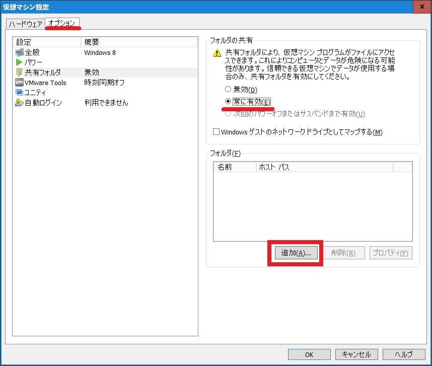 http://art17.photozou.jp/pub/119/2912119/photo/233352714_org.v1455334041.jpg