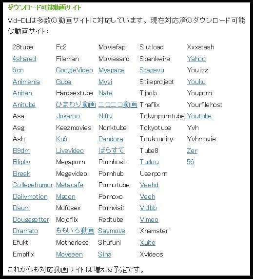 http://art17.photozou.jp/pub/119/2912119/photo/233376441_org.v1455377171.jpg