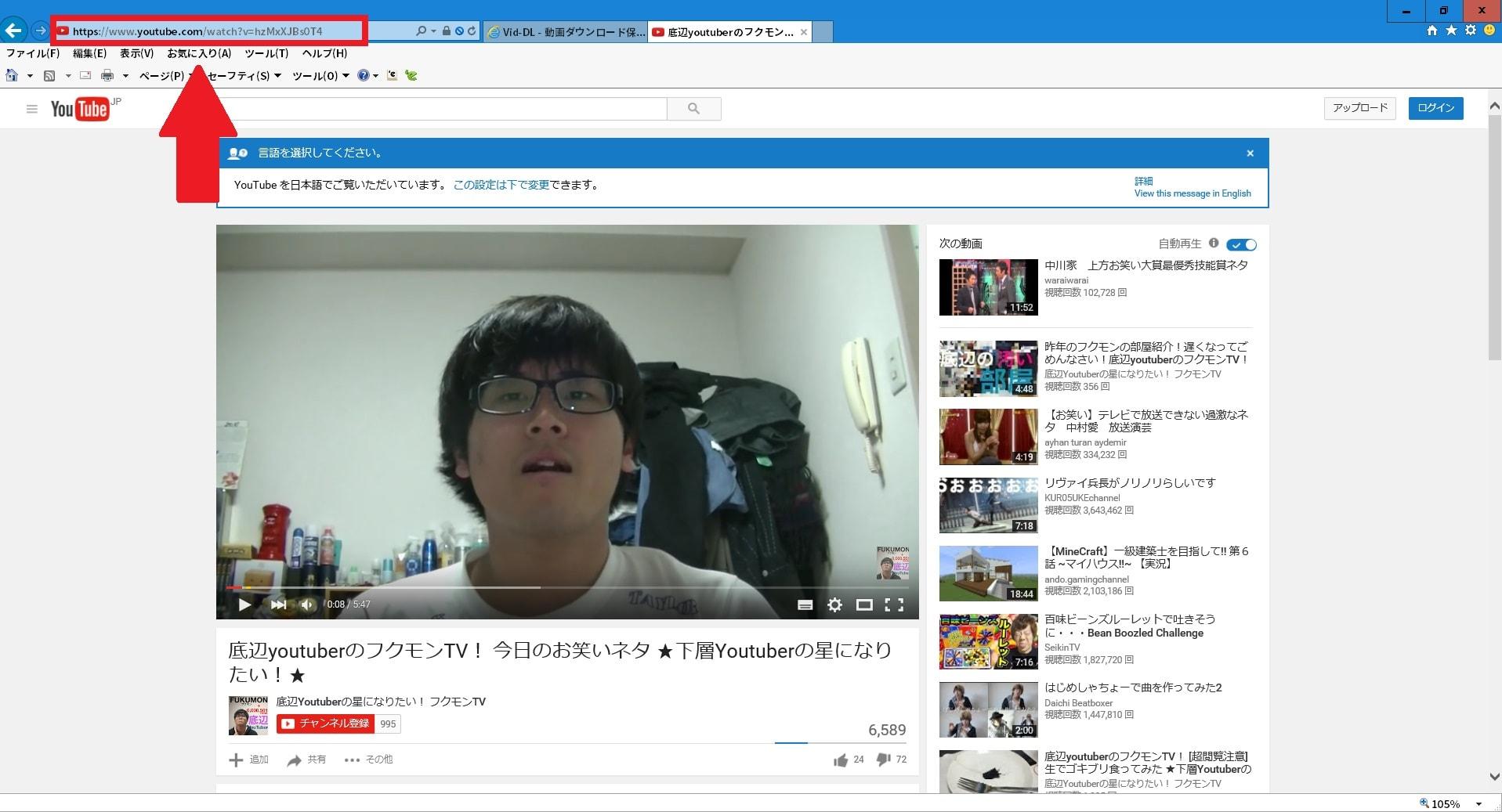 http://art17.photozou.jp/pub/119/2912119/photo/233376444_org.v1455444764.jpg