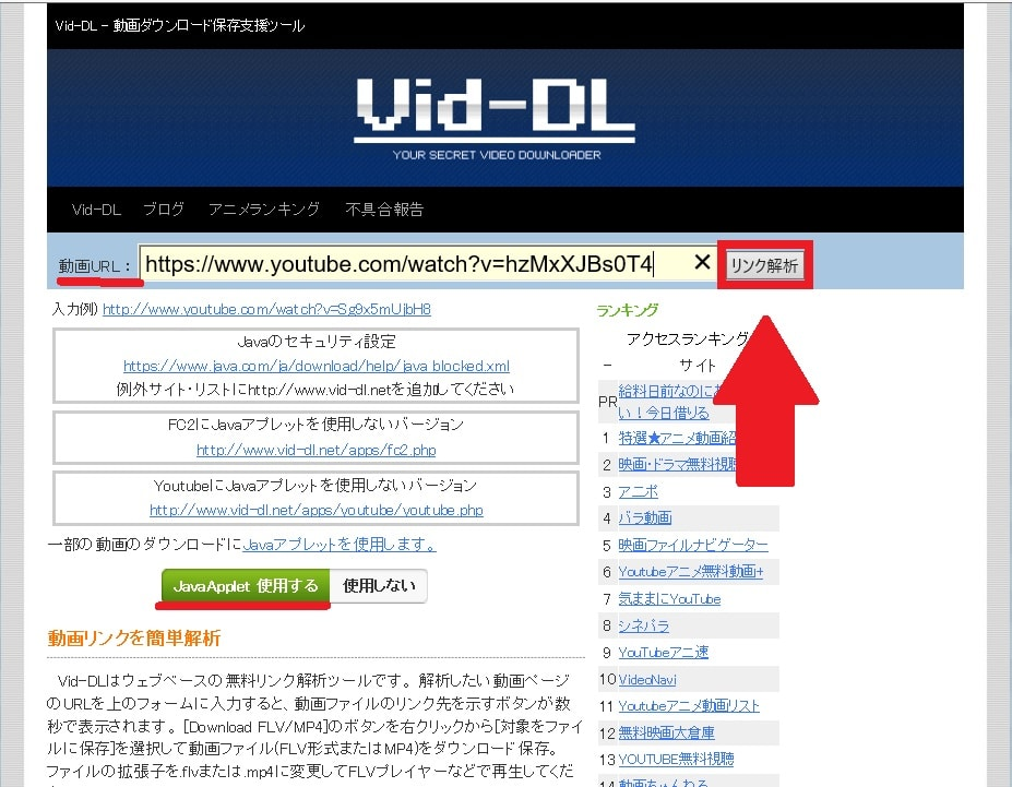 http://art17.photozou.jp/pub/119/2912119/photo/233376455_org.v1455444680.jpg