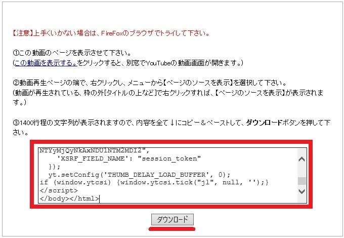 http://art17.photozou.jp/pub/119/2912119/photo/233450046_org.v1455537354.jpg