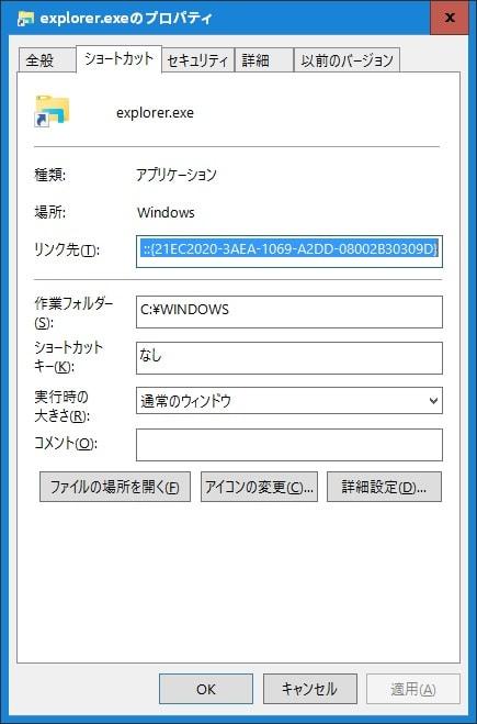 http://art17.photozou.jp/pub/119/2912119/photo/233582062_org.v1455988324.jpg