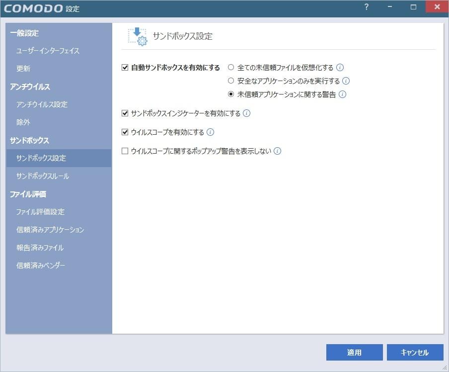 http://art17.photozou.jp/pub/119/2912119/photo/233632019_org.v1456072105.jpg