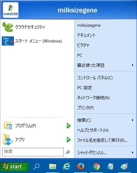 http://art17.photozou.jp/pub/119/2912119/photo/233702571_org.v1456258351.jpg