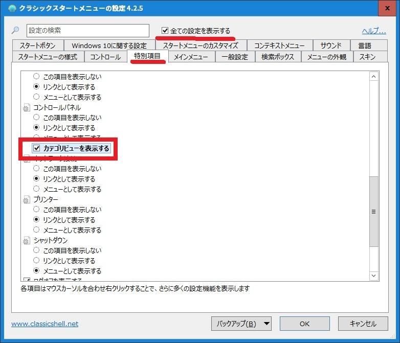 http://art17.photozou.jp/pub/119/2912119/photo/233702573_org.v1456258366.jpg