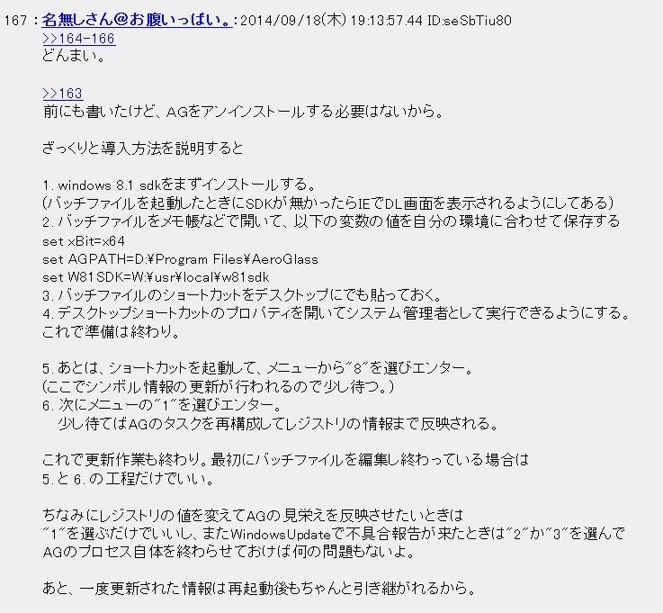http://art17.photozou.jp/pub/119/2912119/photo/233957739_org.v1456930675.jpg