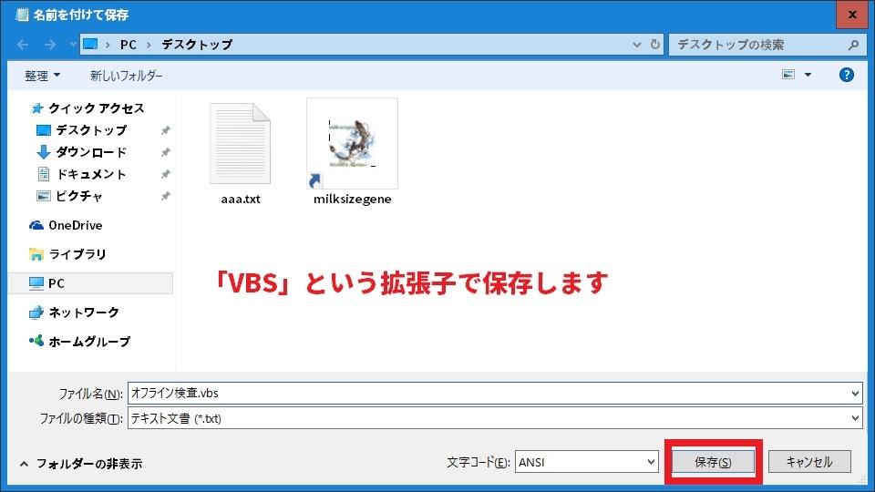 http://art17.photozou.jp/pub/119/2912119/photo/233987555_org.v1457022166.jpg