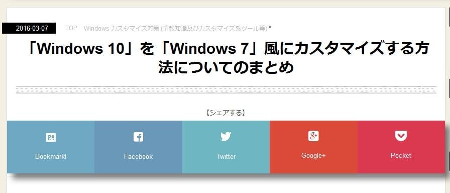 http://art17.photozou.jp/pub/119/2912119/photo/234101813_org.v1457290053.jpg