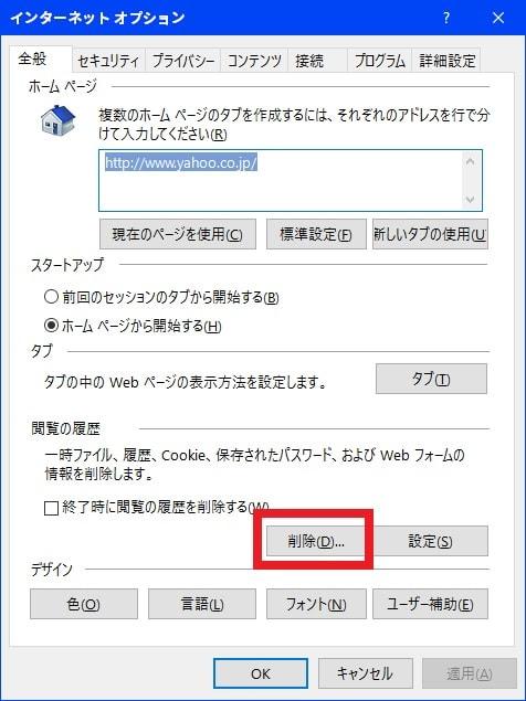 http://art17.photozou.jp/pub/119/2912119/photo/234222868_org.v1457658815.jpg